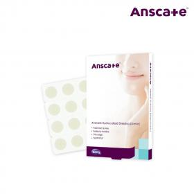Anscare-Hydrocolloid-Dressing-12-PCS..html