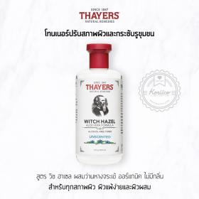 Thayers-Unscented-Witch-Hazel-Toner--สูตรไม่มีกลิ่น--355-ml..html