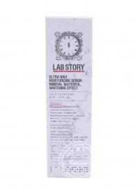 Labstory-Ultra-Max-Moisturizing-Serum-Mineral-Waterful--Whitening-Effect-30-ml..html