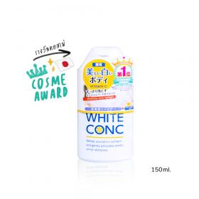 White-Conc-Body-Shampoo-150-ml..html