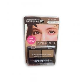 Sivanna-Eyebrow-Powder---Nose-Shadow-3-g..html