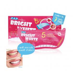 Z.A.P-Bright-White-Mask-Strawberry--7-Pcs.-.html