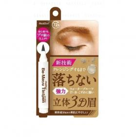 Heidi-Dorf-Be-Mayu-Tint-Pen-Brown-3-ml..html