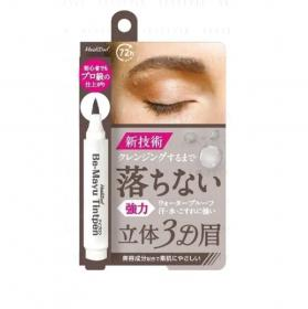 Heidi-Dorf-Be-Mayu-Tintpen-Charcoal-3-ml..html