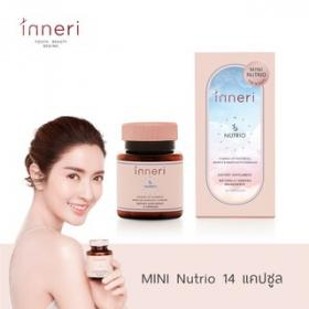 Inneri-Nutrio-Night-Dietary-Supplement-Product-14-Capsules.html